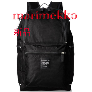 marimekko - 新品 マリメッコ バディ リュック 黒