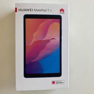 HUAWEI - HUAWEI MatePad T8