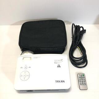 TAXAN  データプロジェクター KG-PS303WX 短焦点(プロジェクター)