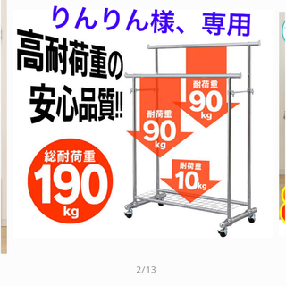 ハンガーラック 業務用 パイプハンガー 2連 耐荷重190kg(押し入れ収納/ハンガー)