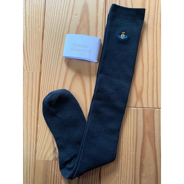 Vivienne Westwood(ヴィヴィアンウエストウッド)の新入荷☆ヴィヴィアンウェストウッド ハイソックス ブラック レディースのレッグウェア(ソックス)の商品写真