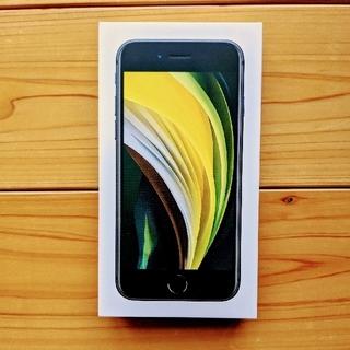 iPhone - 【新品】iPhone SE2 ブラック 64GB