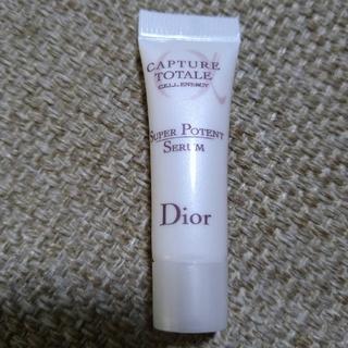 Dior - ◆送料無料◆ディオール 美容液スーパーセラム