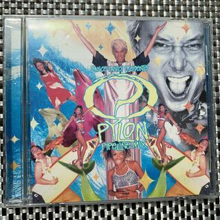 CD「DANCE PANIC! PRESENTS PYLON PIPELINE」(クラブ/ダンス)
