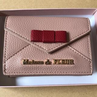 メゾンドフルール(Maison de FLEUR)のメゾンドフルール 折り財布(財布)
