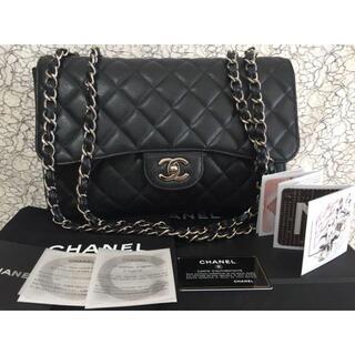 CHANEL - 15 ✨正規品❗CHANEL シャネル マトラッセ✨