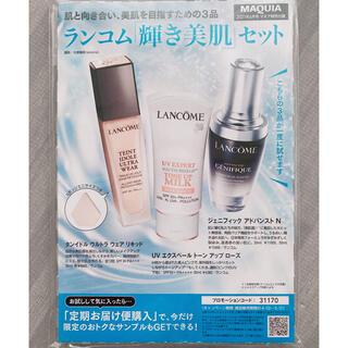 LANCOME - MAQUIA6月号付録 ランコム「輝き美肌」セット