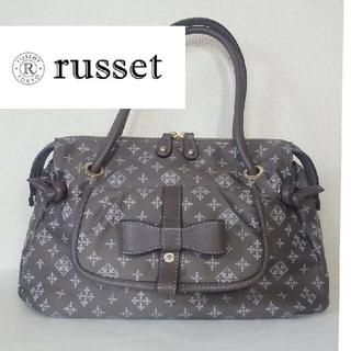 Russet - russet 未使用に近い手提げバック