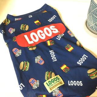 ロゴス(LOGOS)のLOGOS 犬服 ハンバーガー 2L(犬)