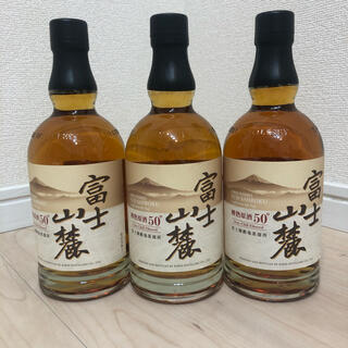 キリン - キリン 富士山麓 3本セット