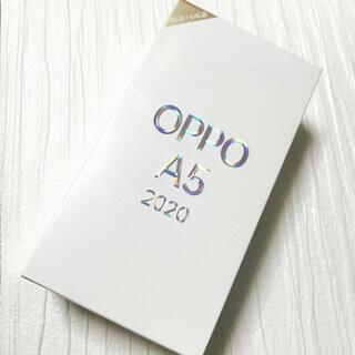 OPPO - 新品 未開封 OPPO A5 2020 GREEN  シムフリー