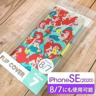 ディズニー(Disney)のアリエル iPhoneSE/8/7 フリップカバー DN391C(iPhoneケース)