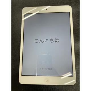 iPad - Apple iPad Mini MD531J/A(第1世代 Wi-fiモデル)
