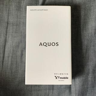 AQUOS - かおり様専用 AQUOS sense4 basic ブラック