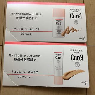 キュレル(Curel)のキュレル BBクリーム ミルク サンプル(サンプル/トライアルキット)