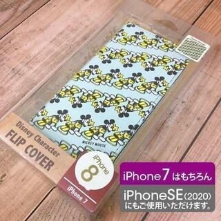 ディズニー(Disney)のミッキー iPhoneSE/8/7 フリップカバー DN465(iPhoneケース)