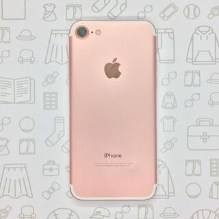 アイフォーン(iPhone)の【B】iPhone 7/32GB/355339088776367(スマートフォン本体)