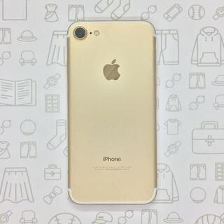 アイフォーン(iPhone)の【A】iPhone 7/32GB/355339085261041(スマートフォン本体)