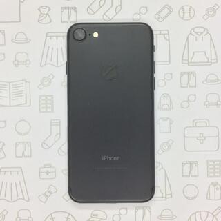 アイフォーン(iPhone)の【A】iPhone 7/32GB/355337085261144(スマートフォン本体)