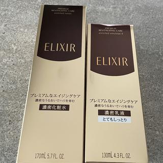 ELIXIR - エリクシール エンリッチドローションエマルジョンCBⅡ