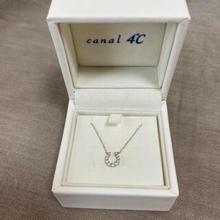 カナルヨンドシー(canal4℃)の4℃ ネックレス シルバー canal 4℃(ネックレス)