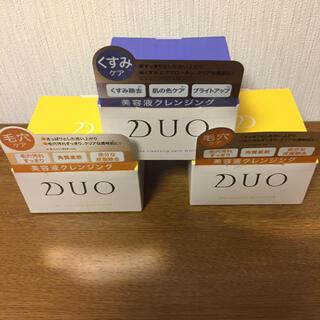 デュオ クレンジングバーム3個 DUO