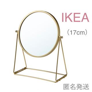 IKEA - 【新品】IKEA イケア ミラー ゴールド 17cm(ラスビーン )☆