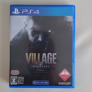 PlayStation4 - バイオハザード8 ヴィレッジ