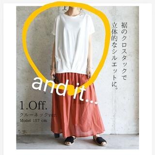 アンドイット(and it_)の新品 and it… 裾タック プルオーバー Tシャツ ホワイト 白 体型カバー(Tシャツ(半袖/袖なし))