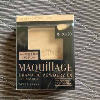 マキアージュ(MAQuillAGE)の資生堂 マキアージュ ドラマティックパウダリー EX レフィル オークル20(9(ファンデーション)