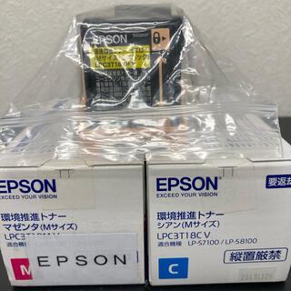 エプソン(EPSON)のEPSON 環境推進トナー(Mサイズ)LPC3T18(オフィス用品一般)