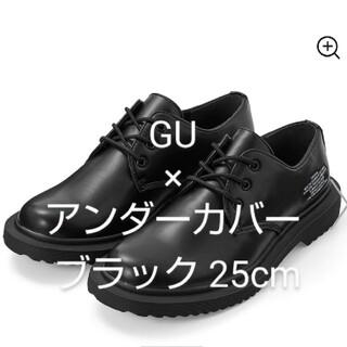 UNDERCOVER - 新品 GU UNDERCOVER 25cm ラウンドトゥ シューズ 黒 ブラック