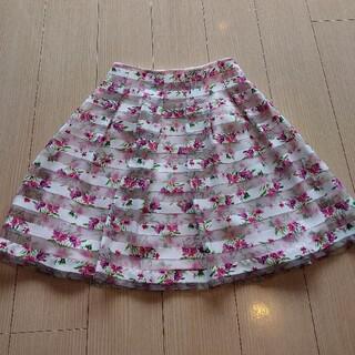 M'S GRACY - 未使用💓可愛い花柄スカート