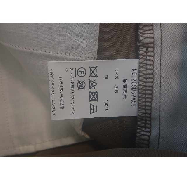 Shinzone(シンゾーン)のシンゾーン ハイウエスト チノパン レディースのパンツ(チノパン)の商品写真