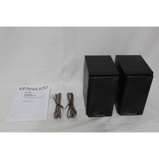 ケンウッド(KENWOOD)の★ほぼ新品★ ケンウッド Kシリーズ LS-NA7 コンパクトスピーカー(スピーカー)