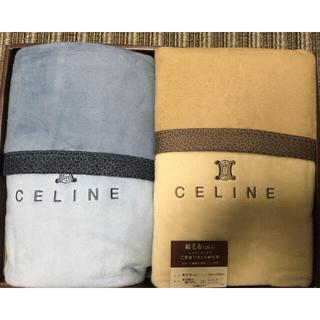 celine - 未使用 セリーヌ 綿毛布