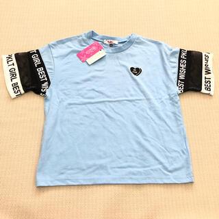 ピンクラテ(PINK-latte)の140cm  ピンクラテ 半袖Tシャツ 新品 上代2090(Tシャツ/カットソー)