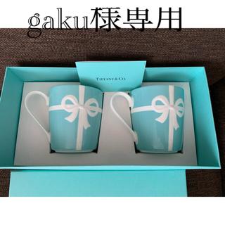 Tiffany & Co. - Tiffany&Co. ペアマグカップ