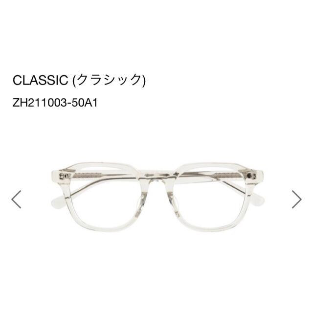 Zoff(ゾフ)の【専用】Zoff ブルーライトカットメガネ レディースのファッション小物(サングラス/メガネ)の商品写真