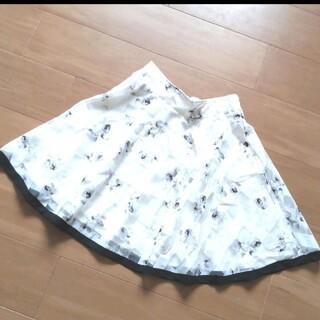allamanda - Allamanda 新品未使用 花柄スカート