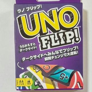 ウーノ(UNO)のUNO FLIP! (ウノフリップ!)(トランプ/UNO)