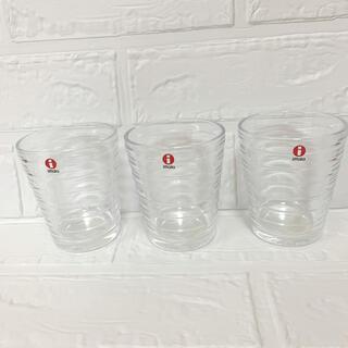 イッタラ(iittala)のイッタラ アイノアアルト 3個セット(グラス/カップ)