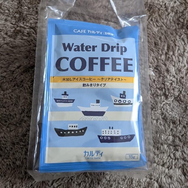 KALDI(カルディ)の 夜蓮様専用 カルディ コーヒーセット 食品/飲料/酒の飲料(コーヒー)の商品写真