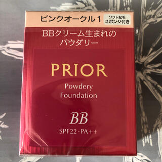 プリオール(PRIOR)の資生堂 プリオール 美つやBBパウダリー ピンクオークル1(10g)(ファンデーション)