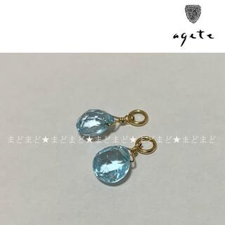 agete - アガット K10 ピアス チャーム ブルートパーズ agete 天然石