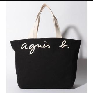 agnes b. - アニエスベーAgnes bトートバッグ リバーシブル ブラック×ホワイト