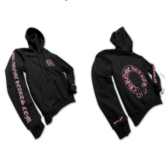 Chrome Hearts(クロムハーツ)のChrome Hearts Online  Hoodie Black/Pink メンズのトップス(パーカー)の商品写真