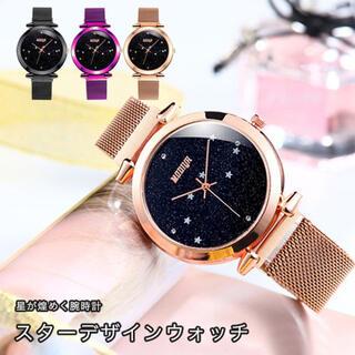 【新品】 腕時計 ウォッチ レディースウォッチ レディース腕時計 時計 スター(腕時計)