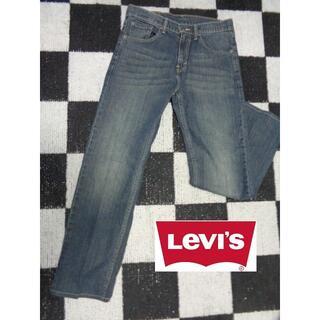 リーバイス(Levi's)の【リーバイス】505W30 デニムストレートジーンズGパン(デニム/ジーンズ)