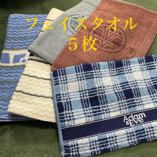 ヒロココシノ(HIROKO KOSHINO)のフェイスタオル 5枚セット(タオル/バス用品)